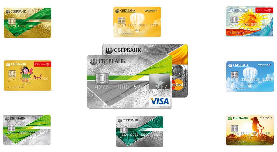 заполнить заявку на кредитную карту сбербанка рефинансирование кредита в банке втб калькулятор