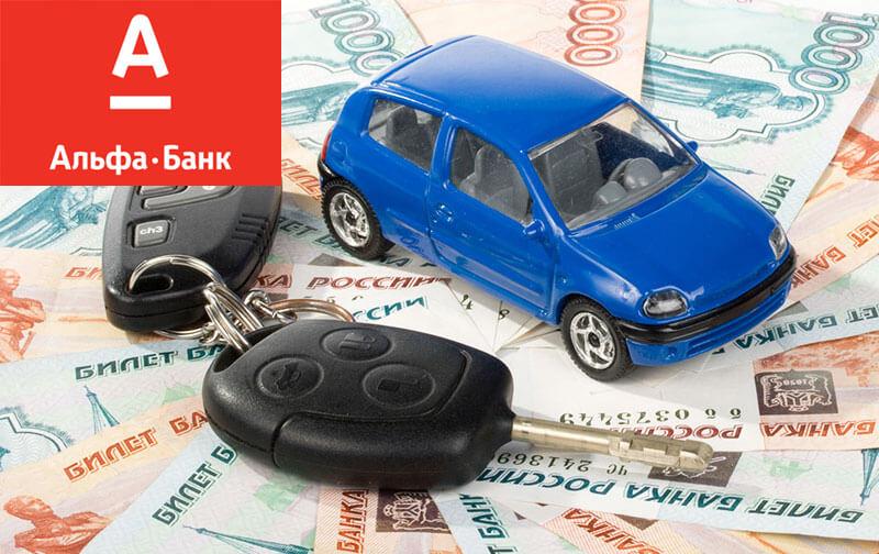 авто кредит банклар геленджик банк кубань кредит часы работы