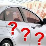 Какой автокредит лучше: программы автокредитования