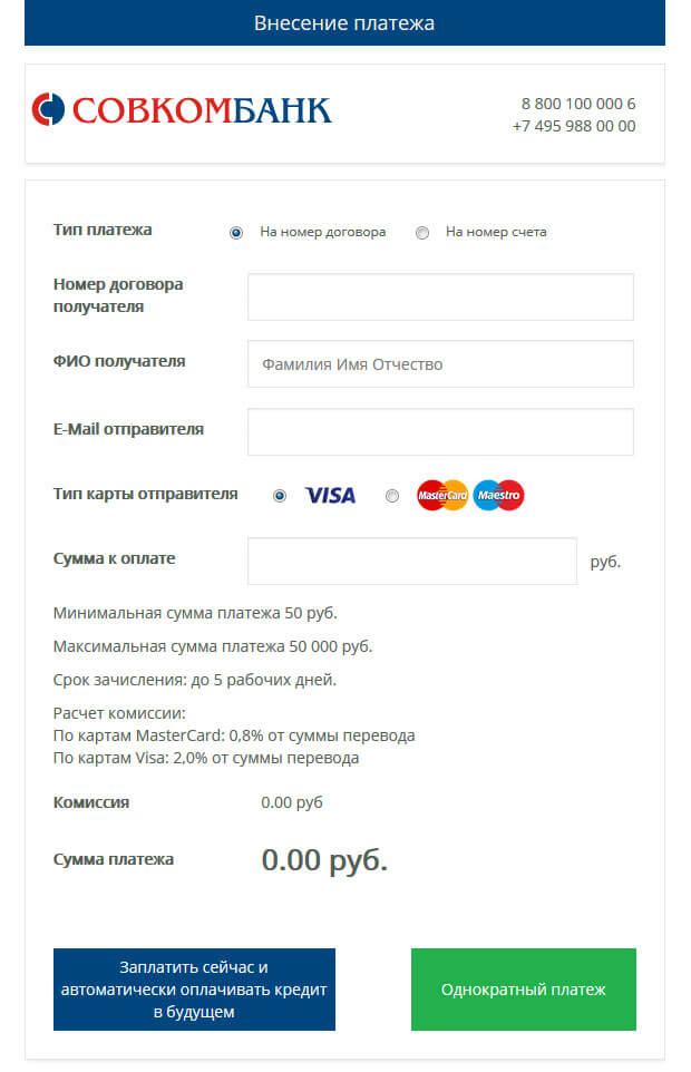make capital one credit card payment online