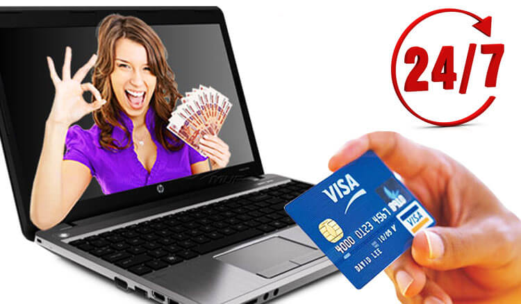 микрозаймы круглосуточно онлайн сбербанк кредитование под залог недвижимости