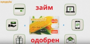 Krediti-pod-zalog-tymen