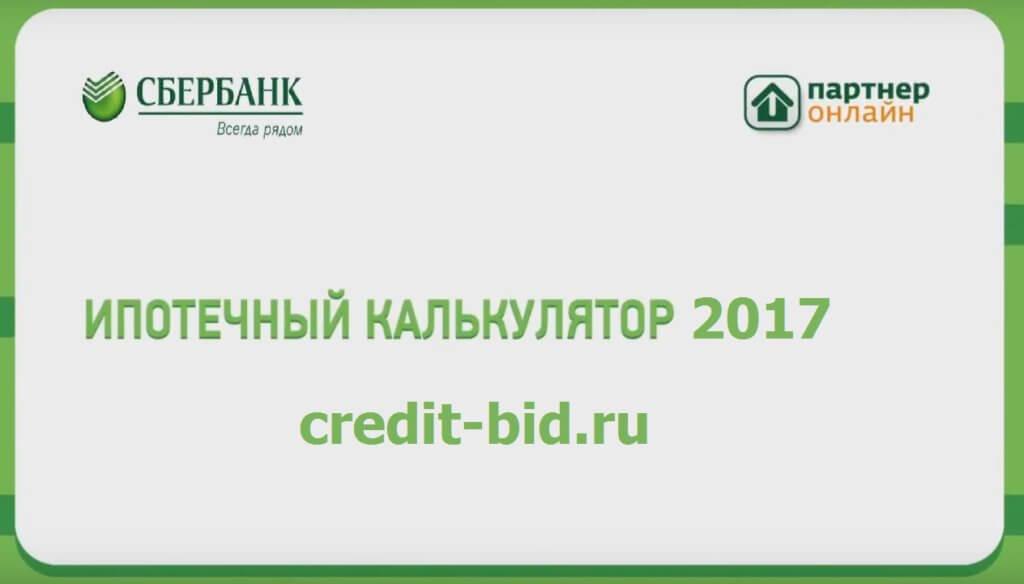 Кредит иркутске без отказа