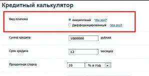 vostochniy-ekspress-bank-procentnaya-stavka-po-kreditu
