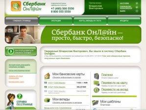 ideya-bank-vzyat-kredit-onlayn