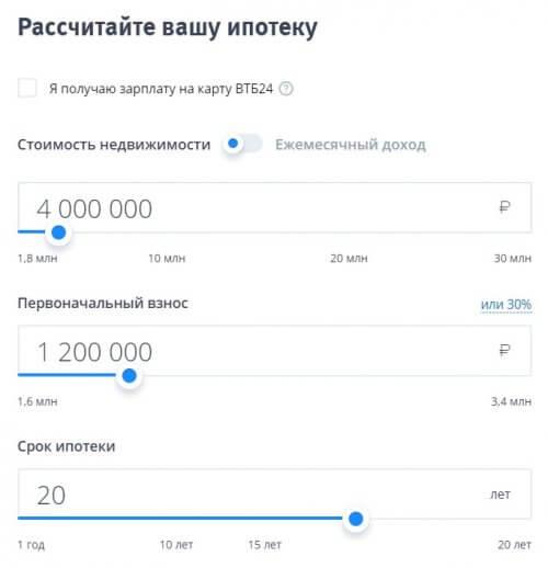 https://sberbank-online1.ru/wp-content/uploads/2019/09/image3-4-1024x443.png