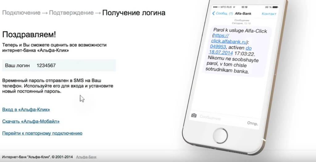 Втб онлайн вход в личный кабинет физического лица по номеру телефона