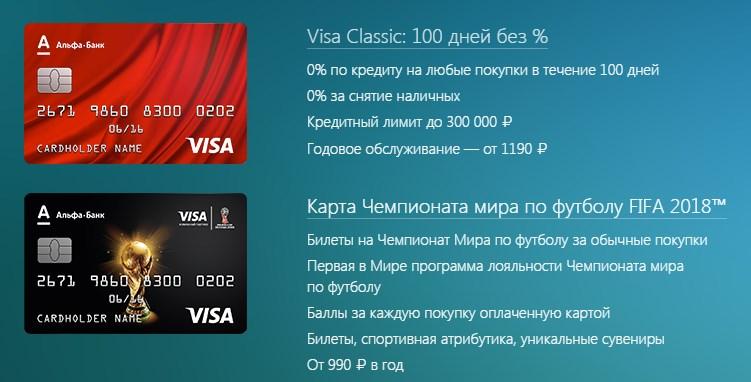 Российские облигации внутреннего займа